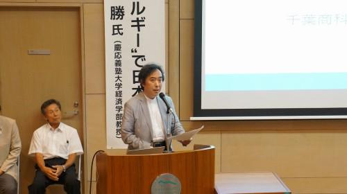 伊籐 宏一氏(千葉商科大学人間社会学部教授)