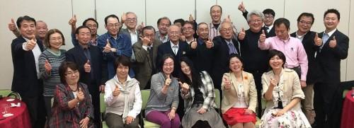 tadami-gathering