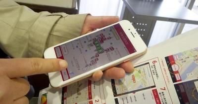 配車アプリで希望の乗降地点を選び、車を予約。