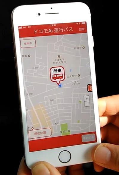 移動中も現在位置をリアルタイムでマップ上に表示