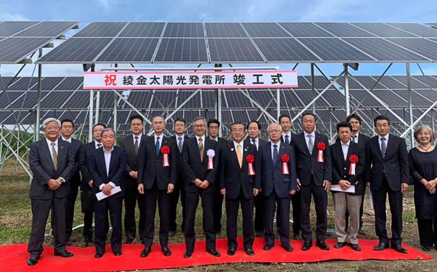綾金太陽光発電所 竣工式